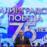 Presidente Putin y la necesidad de un nuevo sistema de seguridad mundial